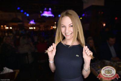 День автомобилиста «Авторадио». Специальный гость: Света, 27 октября 2016 - Ресторан «Максимилианс» Уфа - 39