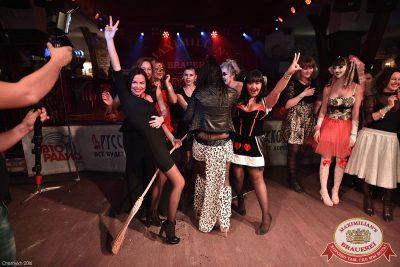 Halloween, 28 октября 2016 - Ресторан «Максимилианс» Уфа - 16