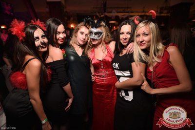 Halloween, 28 октября 2016 - Ресторан «Максимилианс» Уфа - 19