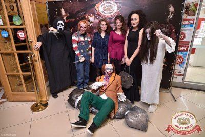 Halloween, 28 октября 2016 - Ресторан «Максимилианс» Уфа - 2