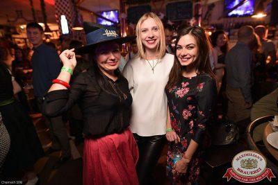 Halloween, 28 октября 2016 - Ресторан «Максимилианс» Уфа - 21
