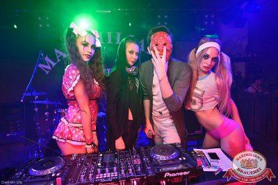Halloween, 28 октября 2016 - Ресторан «Максимилианс» Уфа - 22