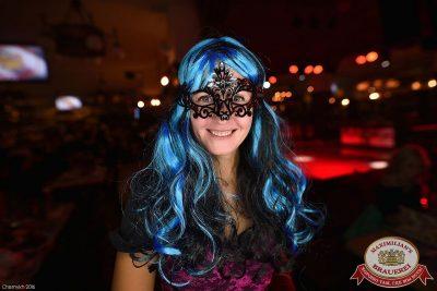 Halloween, 28 октября 2016 - Ресторан «Максимилианс» Уфа - 24