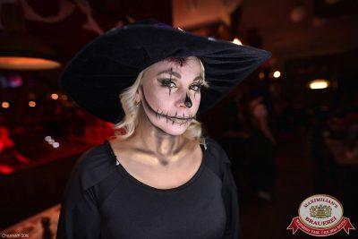 Halloween, 28 октября 2016 - Ресторан «Максимилианс» Уфа - 29