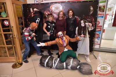 Halloween, 28 октября 2016 - Ресторан «Максимилианс» Уфа - 3