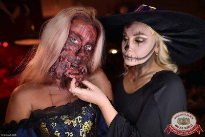Halloween, 28 октября 2016 - Ресторан «Максимилианс» Уфа - 30