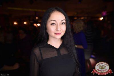 Halloween, 28 октября 2016 - Ресторан «Максимилианс» Уфа - 32