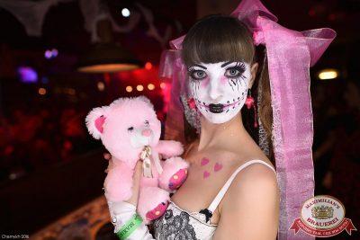 Halloween, 28 октября 2016 - Ресторан «Максимилианс» Уфа - 33