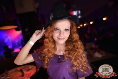 Halloween, 28 октября 2016 - Ресторан «Максимилианс» Уфа - 34