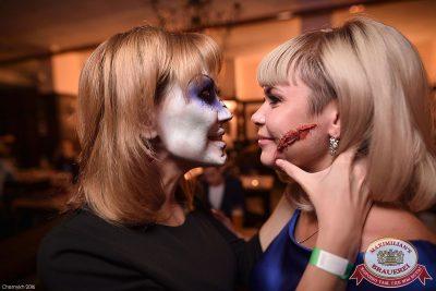 Halloween, 28 октября 2016 - Ресторан «Максимилианс» Уфа - 40