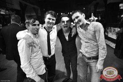 Halloween, 28 октября 2016 - Ресторан «Максимилианс» Уфа - 49
