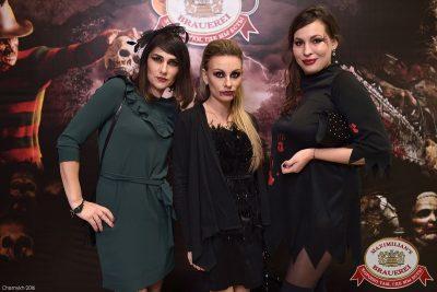 Halloween: труп невесты, 29 октября 2016 - Ресторан «Максимилианс» Уфа - 1