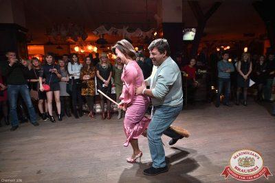 Halloween: труп невесты, 29 октября 2016 - Ресторан «Максимилианс» Уфа - 32