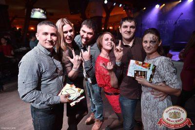 Halloween: труп невесты, 29 октября 2016 - Ресторан «Максимилианс» Уфа - 37