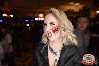 Halloween: труп невесты, 29 октября 2016 - Ресторан «Максимилианс» Уфа - 40