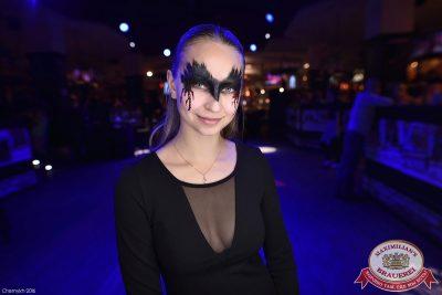 Halloween: труп невесты, 29 октября 2016 - Ресторан «Максимилианс» Уфа - 46