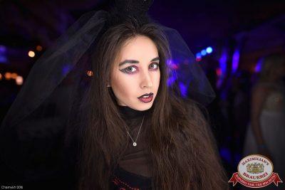 Halloween: труп невесты, 29 октября 2016 - Ресторан «Максимилианс» Уфа - 56