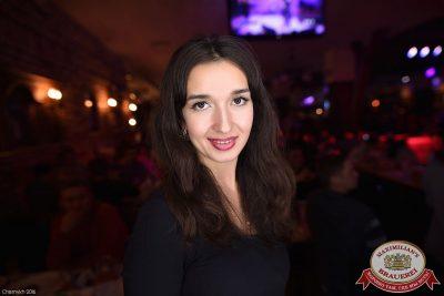 Halloween: труп невесты, 29 октября 2016 - Ресторан «Максимилианс» Уфа - 59