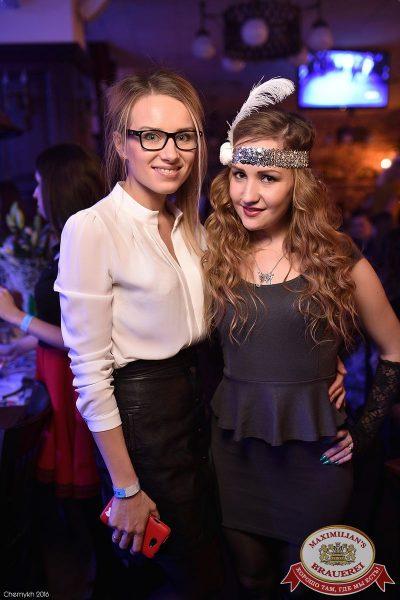 Halloween: труп невесты, 29 октября 2016 - Ресторан «Максимилианс» Уфа - 64