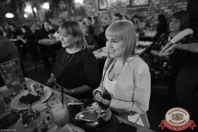 Александр Незлобин, 10 ноября 2016 - Ресторан «Максимилианс» Уфа - 10