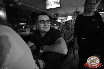 Александр Незлобин, 10 ноября 2016 - Ресторан «Максимилианс» Уфа - 11