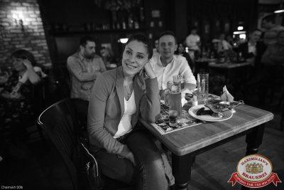 Александр Незлобин, 10 ноября 2016 - Ресторан «Максимилианс» Уфа - 12