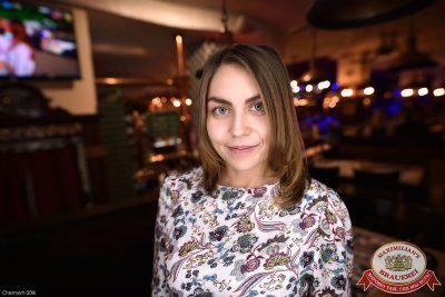 Александр Незлобин, 10 ноября 2016 - Ресторан «Максимилианс» Уфа - 23