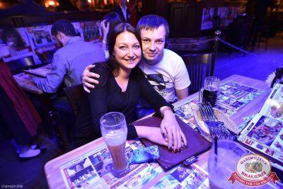Александр Незлобин, 10 ноября 2016 - Ресторан «Максимилианс» Уфа - 26