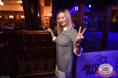 Александр Незлобин, 10 ноября 2016 - Ресторан «Максимилианс» Уфа - 27
