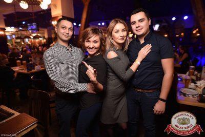 Александр Незлобин, 10 ноября 2016 - Ресторан «Максимилианс» Уфа - 28