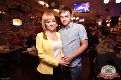 Александр Незлобин, 10 ноября 2016 - Ресторан «Максимилианс» Уфа - 31