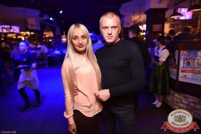Александр Незлобин, 10 ноября 2016 - Ресторан «Максимилианс» Уфа - 34