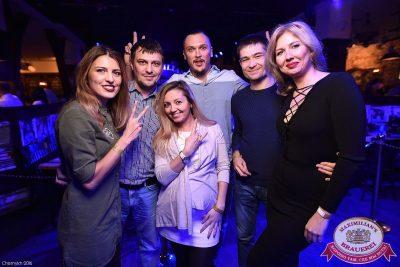 Александр Незлобин, 10 ноября 2016 - Ресторан «Максимилианс» Уфа - 35