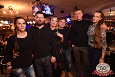 Александр Незлобин, 10 ноября 2016 - Ресторан «Максимилианс» Уфа - 37