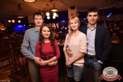 Александр Незлобин, 10 ноября 2016 - Ресторан «Максимилианс» Уфа - 38