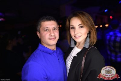 Александр Незлобин, 10 ноября 2016 - Ресторан «Максимилианс» Уфа - 41