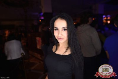Александр Незлобин, 10 ноября 2016 - Ресторан «Максимилианс» Уфа - 43