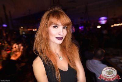 Александр Незлобин, 10 ноября 2016 - Ресторан «Максимилианс» Уфа - 45
