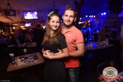 Александр Незлобин, 10 ноября 2016 - Ресторан «Максимилианс» Уфа - 46