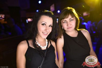 Александр Незлобин, 10 ноября 2016 - Ресторан «Максимилианс» Уфа - 52