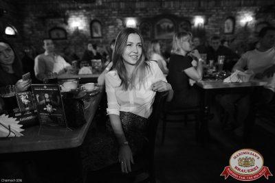 Александр Незлобин, 10 ноября 2016 - Ресторан «Максимилианс» Уфа - 7