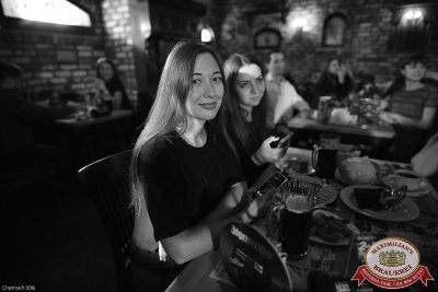 Александр Незлобин, 10 ноября 2016 - Ресторан «Максимилианс» Уфа - 8
