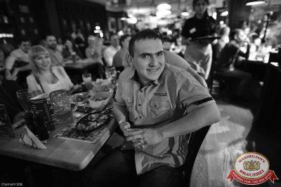 Александр Незлобин, 10 ноября 2016 - Ресторан «Максимилианс» Уфа - 9