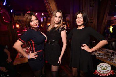 «Дыхание ночи»: Dj Spark (Москва), 11 ноября 2016 - Ресторан «Максимилианс» Уфа - 13
