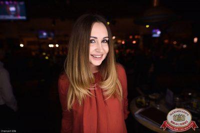 «Дыхание ночи»: Dj Spark (Москва), 11 ноября 2016 - Ресторан «Максимилианс» Уфа - 16