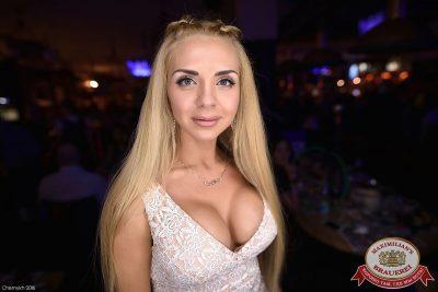 «Дыхание ночи»: Dj Spark (Москва), 11 ноября 2016 - Ресторан «Максимилианс» Уфа - 19