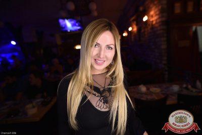 «Дыхание ночи»: Dj Spark (Москва), 11 ноября 2016 - Ресторан «Максимилианс» Уфа - 20