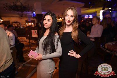 «Дыхание ночи»: Dj Spark (Москва), 11 ноября 2016 - Ресторан «Максимилианс» Уфа - 21