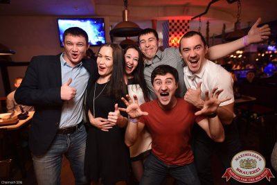 «Дыхание ночи»: Dj Spark (Москва), 11 ноября 2016 - Ресторан «Максимилианс» Уфа - 23