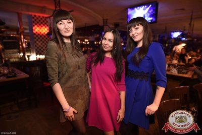 «Дыхание ночи»: Dj Spark (Москва), 11 ноября 2016 - Ресторан «Максимилианс» Уфа - 24